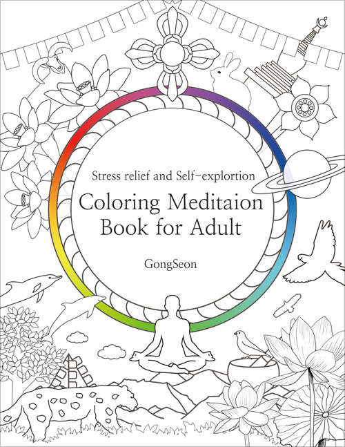 Coloring Meditation Book For Adult Books